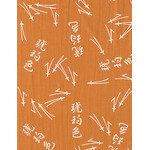 Pine Needles - Mini Tenugui (Japanese Multipurpose Hand Towel) - Amber