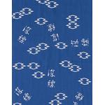 Kokihanada - Mini Tenugui (Japanese Multipurpose Hand Towel)