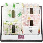 Kaya (Net Fabric) Towel and Handkerchief Gift Set