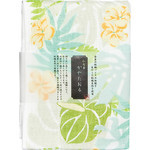 Kaya (Net Fabric) Towel  - Monstera