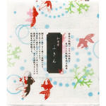 Kaya (Net Fabric) Dish Towel  - Goldfish