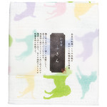 Kaya (Net Fabric) Dish Towel  - Doggies