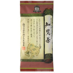 Kagoshima -  Chirancha Green Tea (100g)
