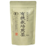 Organic -  Green Tea (80g)