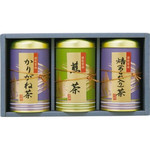 Shizuoka -  Master Green Tea Set