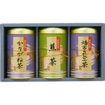 Shizuoka -  Master Green Tea Set