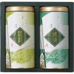 Uji -  Sencha &amp; Genmaicha Gift Set