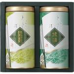 Uji -  Sencha & Genmaicha Gift Set