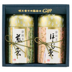 Shizuoka -  Sencha &amp; Hojicha Gift Set