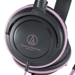 Audio-Technica - ATH-SJ11 Headphones (BPK)