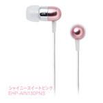 ELECOM - Ear Drops - Petit Décore EHP-AIN130PNS (Shiny Sweet Pink)