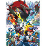 Pokemon - Kodai's Ambition 300 Large Piece Jigsaw Puzzle