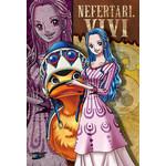 One Piece - Nefertari Vivi 300 Piece Jigsaw Puzzle