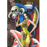 One Piece - Boa Hancock 300 Piece Jigsaw Puzzle