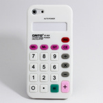 iPhone 5 Silicone Shell Case - Calculator (White)