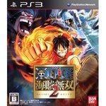 PS3 Bandai One Piece KAIZOKU Musou 2 Japan Import