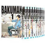 BAKUMAN 1 - 20 comics all set Japanese original version amime manga 