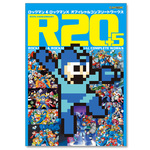 CAPCOM R20 +5 Rockman & RockmanX Official Complete Works Art Book