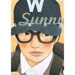 Taiyo Matsumoto Comic Sunny vol. 2 (w/Choro Q + Special diorama) Manga