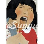 Taiyo Matsumoto Comic Sunny vol. 3 (w/Special Microman figure + Special booklet) manga