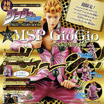 Banpresto Official JoJo's Bizarre Adventure Prize Stars book Full color comic (w/Giorno Giovanna limited figures)