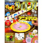 Doraemon fushigi no Science Vol.9 (w/Strobe Light anime machine) 