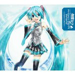 Hatsune Miku Project Diva Extend Special Collaboration CD (w/DVD)