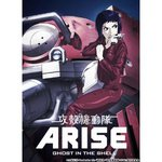 Ghost in the Shell ARISE Blu-ray vol.1 (w/Special booklet) Japan Import