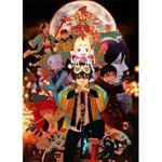 Movie ver. Blue Exorcist Ao no Ekusoshisuto Blu-ray (w/ Drama CD, Booklet) Japan Import