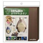 Japanese origami set My Neighbor Totoro Cat bus