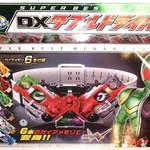 Bandai Masked Kamen Rider SUPER BEST Henshin Belt DX Double W Driver