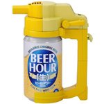 Takara Tomy Beer Hour Nodogoshi yellow (Simple Beer Pump)