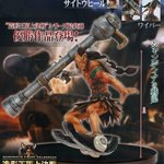 Banpresto One Piece SCultures Vol 7 Zoukeioh Berserker Wiper Complete Figure