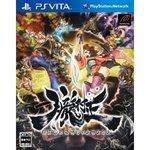 PlayStation Vita Oboro Muramasa (The Demon Blade) Japan Import