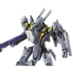 Bandai DX Chogokin Macross Frontier VF-25S Messiah Valkyrie (Ozma Lee Custom) Renewal Ver. Actuin Figure