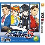 Nintendo 3DS Capcom Ace Attorney 5 Japan Import