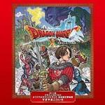 Wii U Dragon Quest X Original Soundtrack CD Tokyo Metropolitan Symphony Orchestra (Koichi Sugiyama)