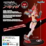 Tengen Toppa Gurren Lagann Yoko PM Figure Ver.1.5 Sega Complete figure