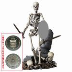 Kaiyodo Revoltech Skeleton Army 2nd Ver. from Jason and the Argonauts Action Figure