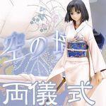Good Smile Company Kara no Kyokai Shiki Ryougi Garannodou PVC 1/7 Complete Figure