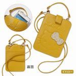 Hello Kitty leather smartphone IPhone case yellow