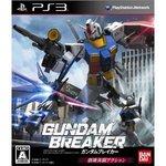 BANDAI NAMCO Games Gundam Breaker
