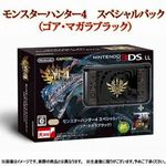 Nintendo 3DS Capcom Monster Hunter 4 Special Pack GORE MAGALA Black