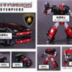 Transformers Masterpiece MP-12G Sideswipe G2 ver. LP500S Action Figure