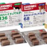 Merial Japan Cardomec(Heartgard) Chewable12 -25lbs - 12count Heartworm