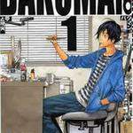 Manga 『BAKUMAN』