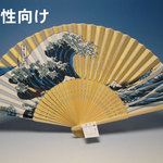 "Folding Fans  ""The Great Wave off the Coast of Kanagawa"""
