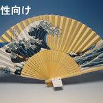 "Folding Fans  ""The Great Wave off the Coast of Kanagawa"""