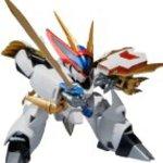 Robot Spirits Ryuoh-maru From Mashin Hero Wataru [Japan]