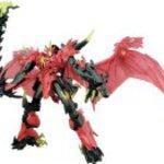 Transformer Go! G23 Guren Dragotron